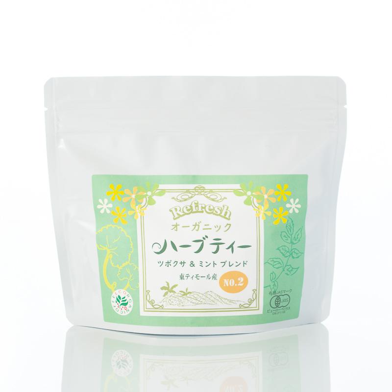 オーガニックハーブティーNo.2 「Refresh(リフレッシュ)」 ツボクサ&ミント ブレンド 30g 東ティモール産