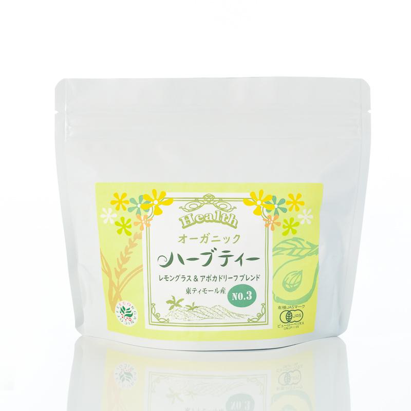 オーガニックハーブティーNo.3 「Health (ヘルス)」 レモングラス&アボカドリーフ ブレンド 30g 東ティモール産